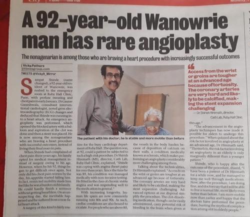 Rare Angiolplasty- Dr Shirish Hiremath|Dr Shirish (M.S.) Hiremath|Shivaji Nagar,Pune