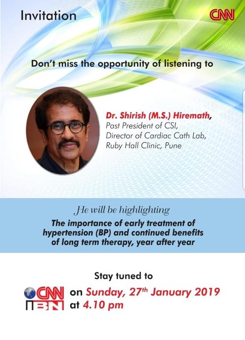 Dr Shirish (M.S) Hiremath - Cardiologist|Dr Shirish (M.S.) Hiremath - Cardiologist Pune|Shivaji Nagar,Pune