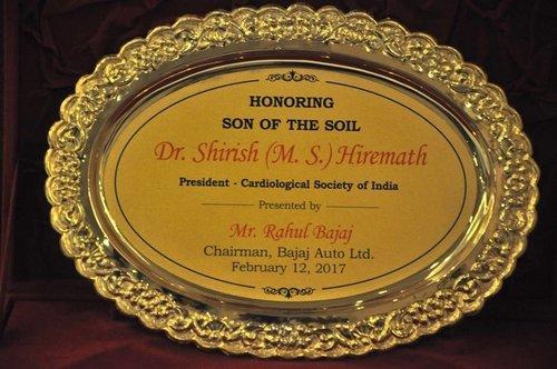 Son Of Soil|Dr Shirish (M.S.) Hiremath - Cardiologist Pune|Shivaji Nagar,Pune